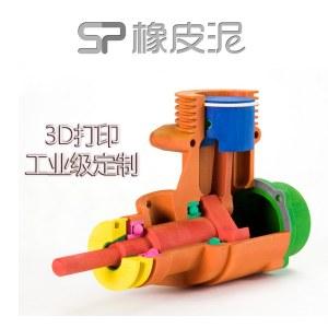 工业级3D打印定制付款链接